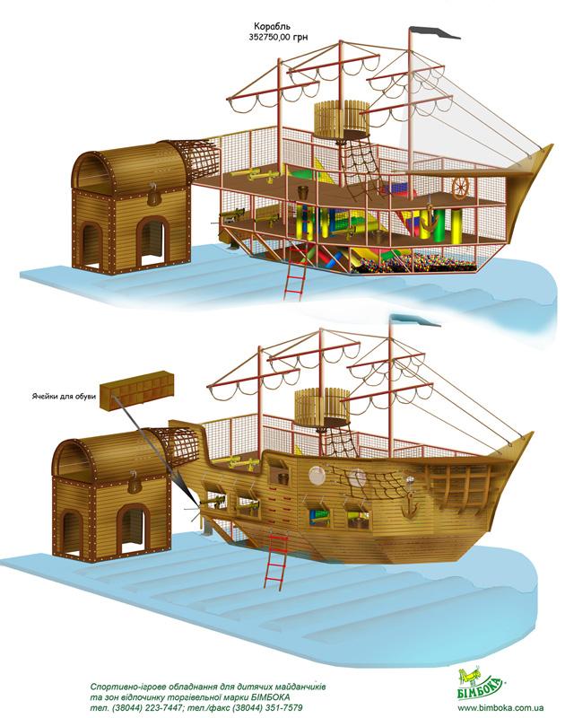Корабль-лабиринт